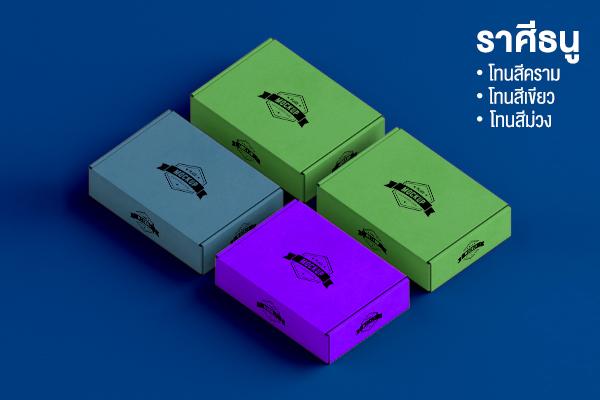 การออกแบบกล่องบรรจุภัณฑ์ตามความเชื่อ 12