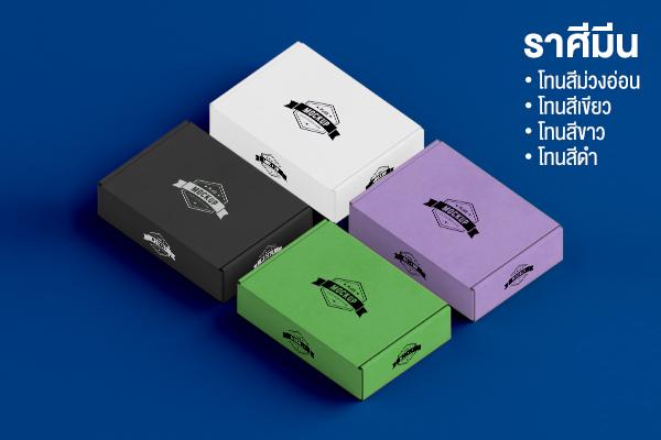 การออกแบบกล่องบรรจุภัณฑ์ตามความเชื่อ 3